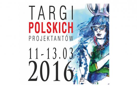 Targi OFF-Fashion Store/11-13.03.2016